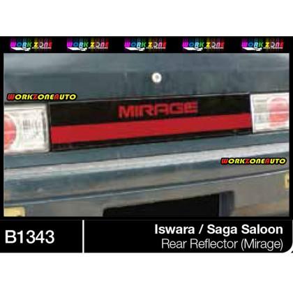 B1343 Proton Iswara / Saga Saloon Fiber Rear Reflector (Mirage) (Discontinued)